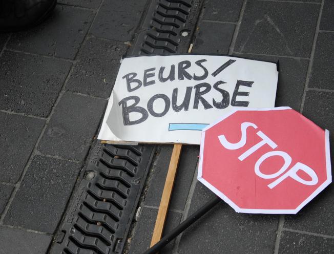 Beurs Stop