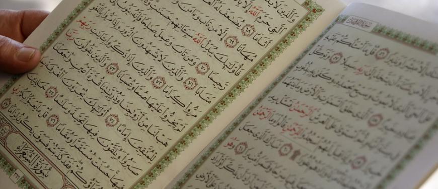 Een kennismaking met de islam - VormingPlus Oostende-Westhoek