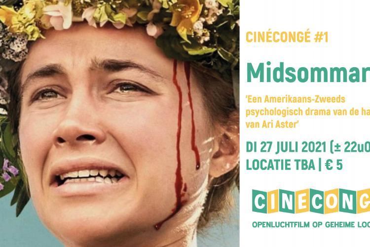 cine1 © no copy
