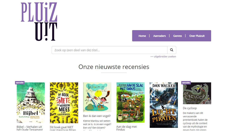 De site van Pluizuit
