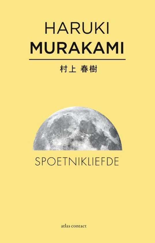 'Spoetnikliefde' - Haruki Murakami