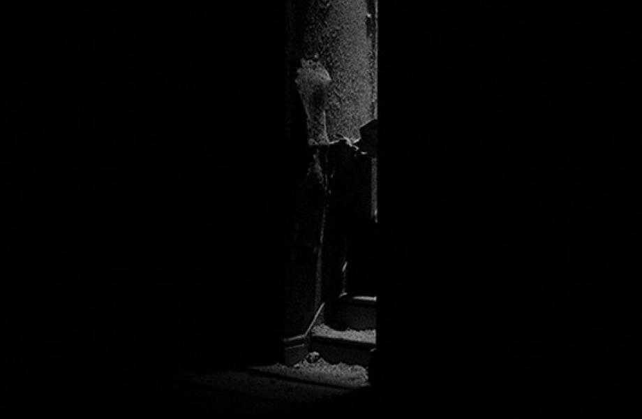 House (still) © Ben Rivers