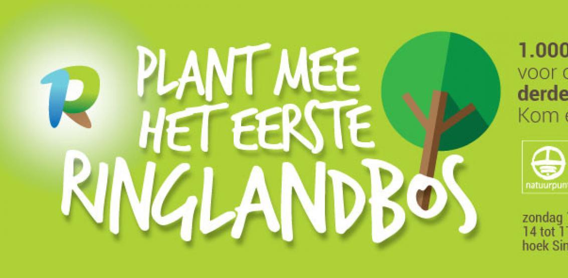 Plant mee het eerste Ringlandbos