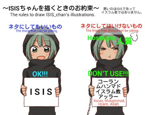 Er bestaat een gedragscode bestaat voor ISIS-chan tekenaars.