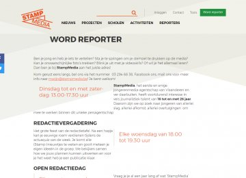 StampMedia word reporter tekstpagina