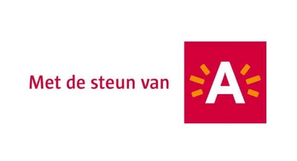 logo Stad Antwerpen