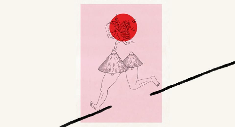roundABOUT #1 Tsubasa Hori © Sarah Yu Zeebroek
